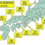 平成16年台風第21号, 伊勢湾台風, 日本, 台風情報, 伊勢湾