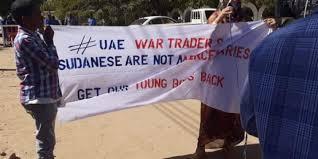 249 غضب عارم في الشارع السوداني احتجاج ا على استدراج شباب