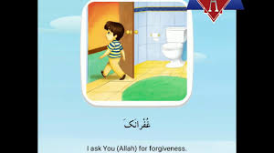 Dua For Entering Bathroom by Muslim Kids Learning Dua After Leaving The Toilet Youtube