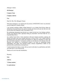 Class B Truck Driver Cover Letter New Driver Cover Letter Valid ... Dmv Job Application Form Free Design Examples Resume Simple Elegant Driver Letter Samples Truck Cover Inspirational For Employment Template The Newnthprecinct Form For Unique 7 Templates Pdf Premium Sample Experience Fuel Printable Blank 005 Ulyssesroom Truck Driver Cover Letter Examples2908 Valid Timiz Conceptzmusic Co With
