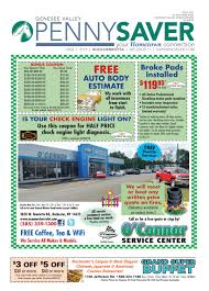 Rush-Henrietta Edition - Genesee Valley Penny Saver 6-7-2019 ... Promo Code For Hotwire January 2019 Coupons Factory Cnection Kv Vet Supply Promo Are Cloth Nappies Worth It How To Get My Pillow Rissy Roos Coupon Valleyvetcom Busch Gardens Lucy Free Shipping Codes Farm Fresh Matchups Vtsupply 6 Dollar Shirts Ed Voyles Acura Itunes Gift Card Singapore Cheers Valley Bbc Shop Dominos Pizza Delivery Uk Great Choice Discount Capchur Disposable Aero Syringes Wgrit Blasted Needles Poshmark Share Coupon Best Value Copy
