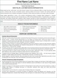 Investment Banking Resume Sample Personal Objective Banker