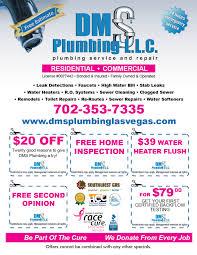 Plumbing Coupons & Deals