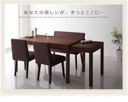 7 Piece Dining Set Table Chairs X 6 Bench Chair Sliding Natural Wood Simple Modern Telescopic