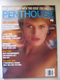 100 Penthouse Maga Lot November 1994 Zine Proxibid Auctions