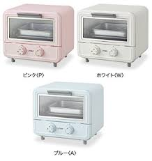 Tiger Toaster Oven Fresh Petit Election This KAO A850 Eats Three Colors White Blue Pink