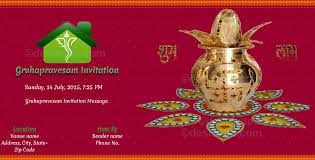 Gruhapravesam Invite Templates Free Griha Pravesh Housewarming Invitation Card Online Invitations Ideas