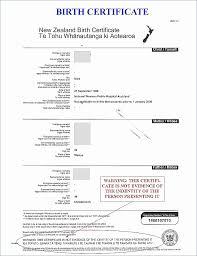 California Birth Certificate Template Luxury Bond Free Akba Katadhin