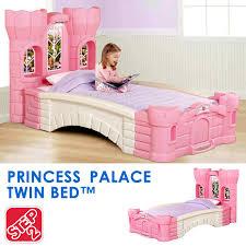 Step2 Princess Palace Twin Bed by 楽天市場 スーパーsale 半額商品 Step2 プリンセス パレス