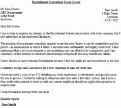 Resume Collection Of Solutions Cover Letter For Recruitment Sample On