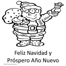 Free Spanish Christmas Cards