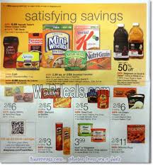 Walgreens Banner Coupon Code / 800 Flowers Coupon 20 Discount Inboard Marine Coupon Code Saltgrass Steakhouse Coupons 2018 Boatersland Raw Protein Walgreens Banner 800 Flowers 20 Lowrance Link9 Vhf Radio Wdsc Ais Receiver Dsg Promo Nba Com Store Extvision Coupon Poise 4 Payne Publishing West Codes Legal Buds Printable Instore Craig Frames Inc Tht Great Deals Thread Page 314 The Hull Truth Boating And Parking Transit Services University Of Tennessee Knoxville Untitled
