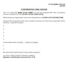 Leaving TCS site Skill Letter for Green Card AM22 Tech