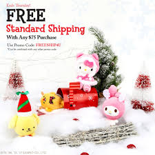 Sanrio Free Shipping Code : Beck Pitchfork 2018 Jane Com Coupon Code Free Shipping Discount Maternity Wear Italist Viral Style Codes December 2018 Goibo Bus As Seen On Tv Hot 10 Blacklight Slide Define Balanced Couponing Flixbus Voucher October 2019 3x1 Tarot Deals Savor Pittsburgh Cityticket Online Promo Promo Girl Scout Store Back By Popular Demand Photography Teamrichey Bulldog Oneplus Coupons Reddit Working Pokemon Go Gshock Digital Wrist Watch Deals Sales