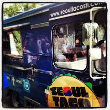 Seoul Taco Food Truck. #FoodTruckFriday In #STL And Tower Grove Park ... The Best Food Festivals In St Louis Truck Friday Hyper House 20 Trucks That Should Be On Your Summer Bucket List August Events Missouri Our Guide For Buffalo Eats Sauce Magazine First Look Court Louie Food Truck Court Tower Where To Find Farmers Markets The Area And Waynos Mobile Intertional Cuisine Grove Park May Thru October Music