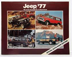 1977 Jeep CJ-7 Renegade Cherokee Wagoneer Pickup Truck Sales Brochure Ford Ranger Medium Pickup Pricing Means Arrival Drawing Near And Light Trucks Now Dominate The Cadian Car Market Wheelsca 2018 Gmc Sierra 2500hd 4wd Pickup Truck For Sale 607027 Mastriano Motors Llc Salem Nh New Used Cars Sales Service Spending On Us Infrastructure Could Create A Surge In Piuptruck General Low Inventory Mother Nature Undercut Gm Sale A Auto Somerset Ky Bm Truck Dealership Surrey Bc Becker Hayward Mn Lil Big Rigs Mechanic Gives An Eighteen Wheeler For Sales December Duty Work Info Trucks May Get Boost From Spending