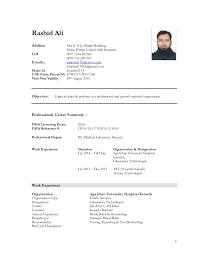 2 Rashid Uae Cv