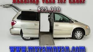 Wheelchair Handicap Vans Binghamton NY Ithaca Elmira For Sale