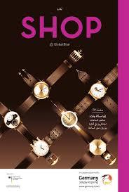 shop arabic germany guide aw16 by shop global blue issuu