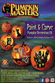 Best Way To Carve A Pumpkin Lid by 43 Best 2014 Pumpkin Masters Carving Products Images On Pinterest