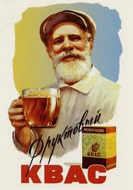 But This Distinguished Looking Gentleman Is Holding Not Beer Kvas Bread Drink A Fermented Mildly Alcoholic Beverage Made From Black Or Rye