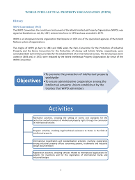 international bureau wipo e 7 wipo intellectual property intellectual property