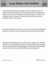 Halloween Multiplication Worksheets 3rd Grade by Halloween Multiplication Word Problems Education Com
