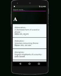 SSC e Word Substitution 2018 with Hindi Meanings Android Apps