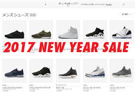 Nike Discounts Codes - Appliance Warehouse Coupon Code 5 Best Coupon Websites This Clever Trick Can Save You Money On Asics Wikibuy Nike Snkrs App Nikecom Cyber Week 2019 Store Sales Sale Info For Macys Target 50 Off Puma And More Fishline Nfl Store Uk Code Rldm 20 Off Discount Codes January 20 Nikestore Australia Oneidacom Coupon Code Promo Ilovebargain Yono Sbi Promo Trump Tional Golf Student