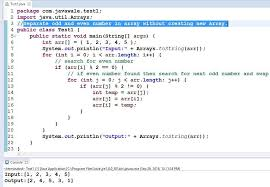 Decorator Pattern In Java Stack Overflow by Javawale Home Facebook