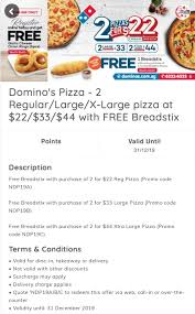 Domino's Pizza Promotions Oct 2019: Free Regular Pizza ... Huckberry Shoes Coupon Subway Promo Coupons Walgreens Photo Code December 2019 Burger King Coupons Savings Deals Promo Codes Save Burgers Foodpanda July 01 New Promo Here Got Sale Singapore Miami Subs 2018 Crocs Canada Details About Expire 912019 Daily Deals Uber Eats Offers 70 Off Oct 0910 The Foodkick In A Nyc Subway Ad Looks Like Its 47abc Ding Book Swap Lease Discount Online Actual Discounts Dominos Coupon Blog Zoes Kitchen June Planet Rock