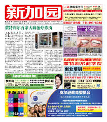 bureau d 馗olier ancien 新加园第200期by xinjiayuan issuu