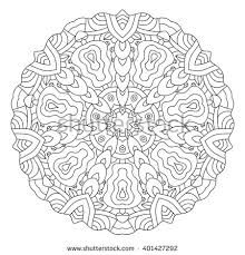 Symmetrical Circular Pattern Mandala Coloring Page For Adults Turkish Islamic Oriental Ornament