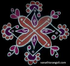 Vanathi's Rangoli,Art/Crafts: Simple Rangoli 2 - For Beginners Best Rangoli Design Youtube Loversiq Easy For Diwali Competion Ganesh Ji Theme 50 Designs For Festivals Easy And Simple Sanskbharti Rangoli Design Sanskar Bharti How To Make Free Hand Created By Latest Home Facebook Peacock Pretty Colorful Pinterest Flower 7 Designs 2017 Sbs Your Language How Acrylic Diy Kundan Beads Art Youtube Paper Quilling Decorating