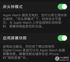 si鑒e social si鑒e apple 100 images si鑒e social apple 100 images 詹氏書局
