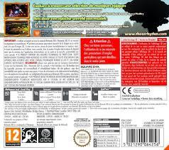 theatrhythm curtain call theatrhythm curtain call box for 3ds gamefaqs