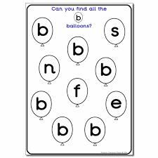 Letter b Balloon Activity Sheet Primary Treasure Chest