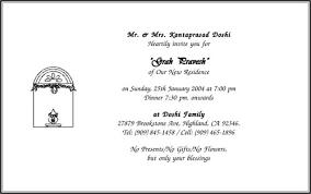 Griha Pravesh Invitation Card Matter In English