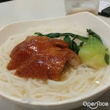 v黎ements cuisine chan kee restaurant guangdong bbq tea restaurant in mong