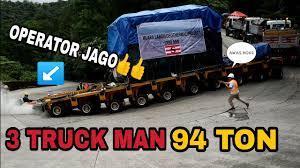 3 UNIT TRUCK MAN DIKERAHKAN MUATAN 94 TON (SITINJAU LAUIK) - YouTube