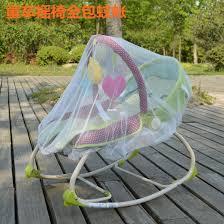 99 Get Prices Nursery Rocking Chair 2019 Baby Stroller Rocker Mosquito Net Reassure The Baby