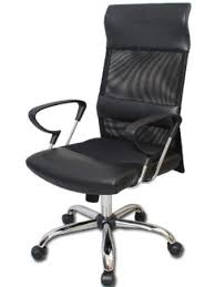 Alera Mesh Office Chairs by Mesh Back Office Chair With Lumbar Support Office Chair Furniture