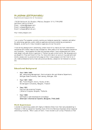 Education Background Exampleeducational Resume Sample Educational