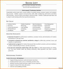 Template Resume Actuarial Science Template And Cover Letter Career