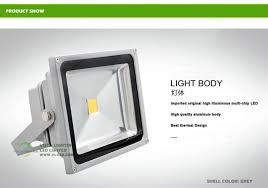 led outdoor flood light bulb home design ideas and pictures inside