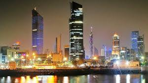 100 Where Is Kuwait City Located