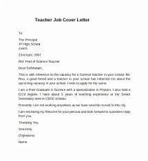 New Teacher Cover Letter Teaching Position Samples Of