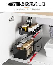 küche waschbecken regal stand regal multifunktionale doppel schicht pull out schmiedeeisen schrank lagerung rack