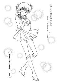 Sailor Moon Series Coloring Pages Mercury
