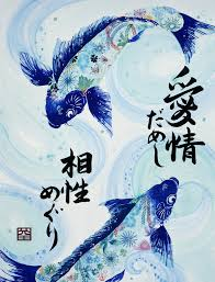Pisces Limited Edition Fine Art Print Love Chemistry In Enso Blue